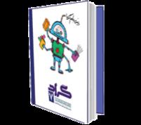کتاب جامع ریاضی پایه هفتم گراد